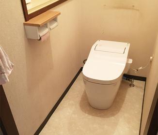 トイレリフォーム 低コストでトイレ一新!